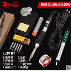 Iron solder 60W set 8 in 1