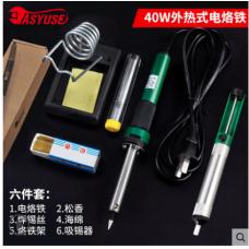 Iron solder 40W set 6 in 1