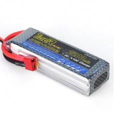 Battery Lipo 2200mA 11.1V