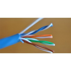 Network Cable 1 Meter
